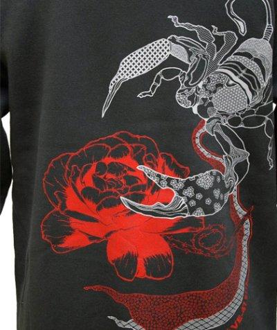 画像1: VISIBLE ELEPHANT 47ユニセックス・パーカー「#117 サソリに薔薇 / チャコール」