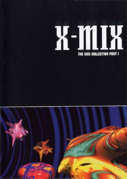 画像1: DVD 「X-MIX PART.1  -  The MFS-Trip」 Mixed by Paul van Dyk  (1)