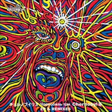 画像1: CD「GUUSUN / チェルノブイリ3 -E.P. & REMIXES」【ロック・トランス・エレクトロ】 (1)
